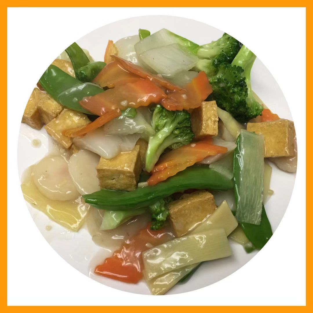 53. Vegetables Tofu in White Sauce Image