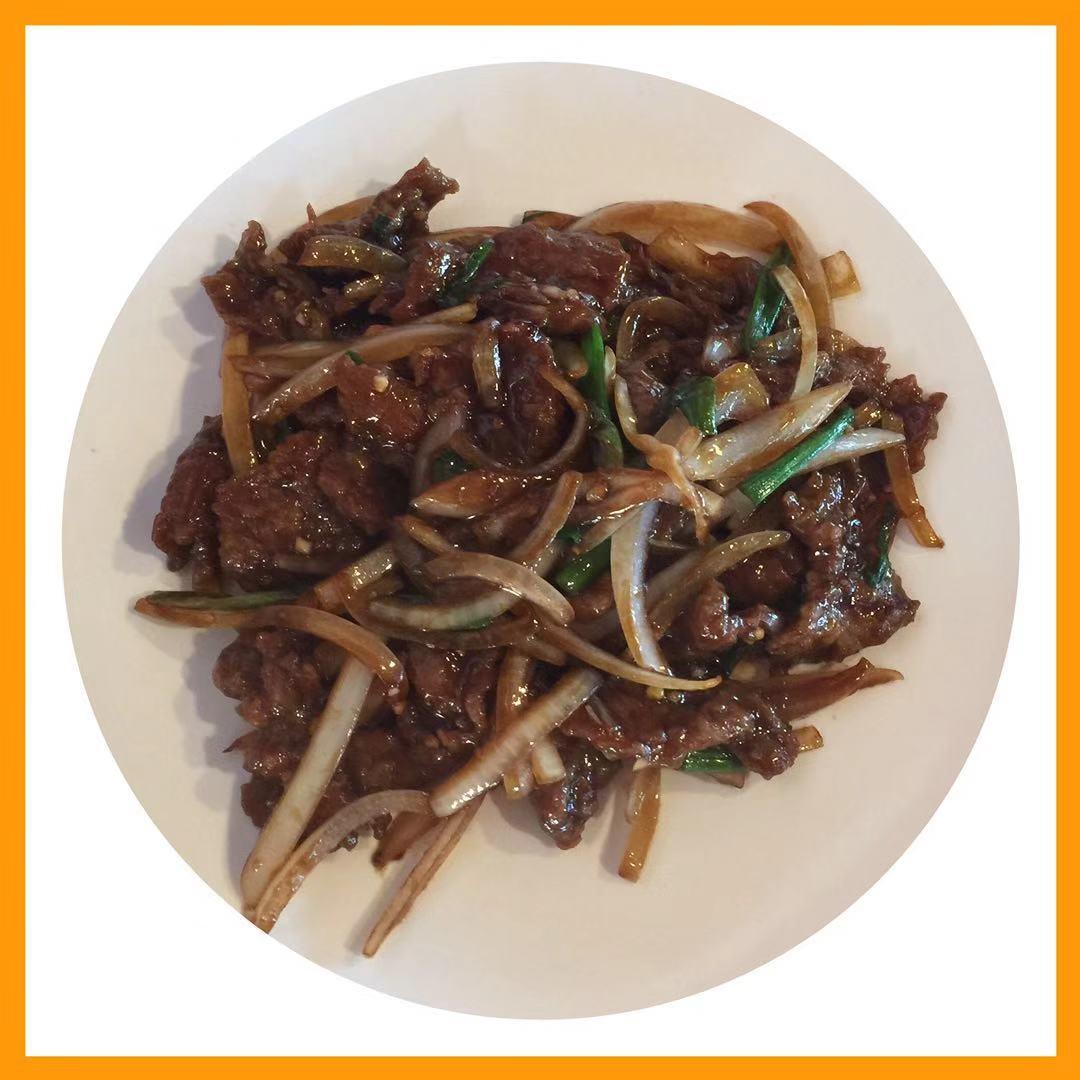 82. Mongolian Beef Image