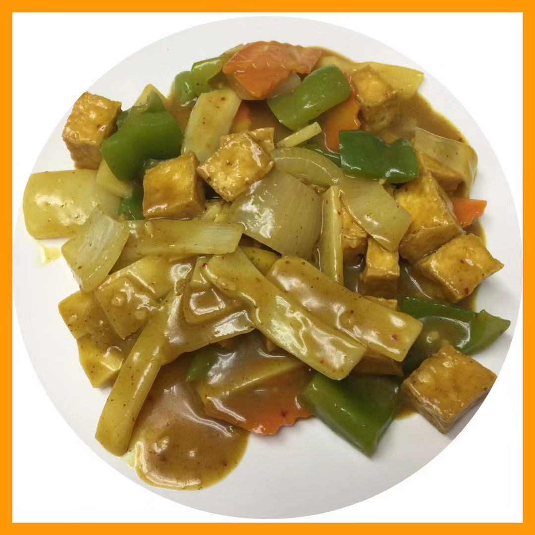 52. Curry Tofu