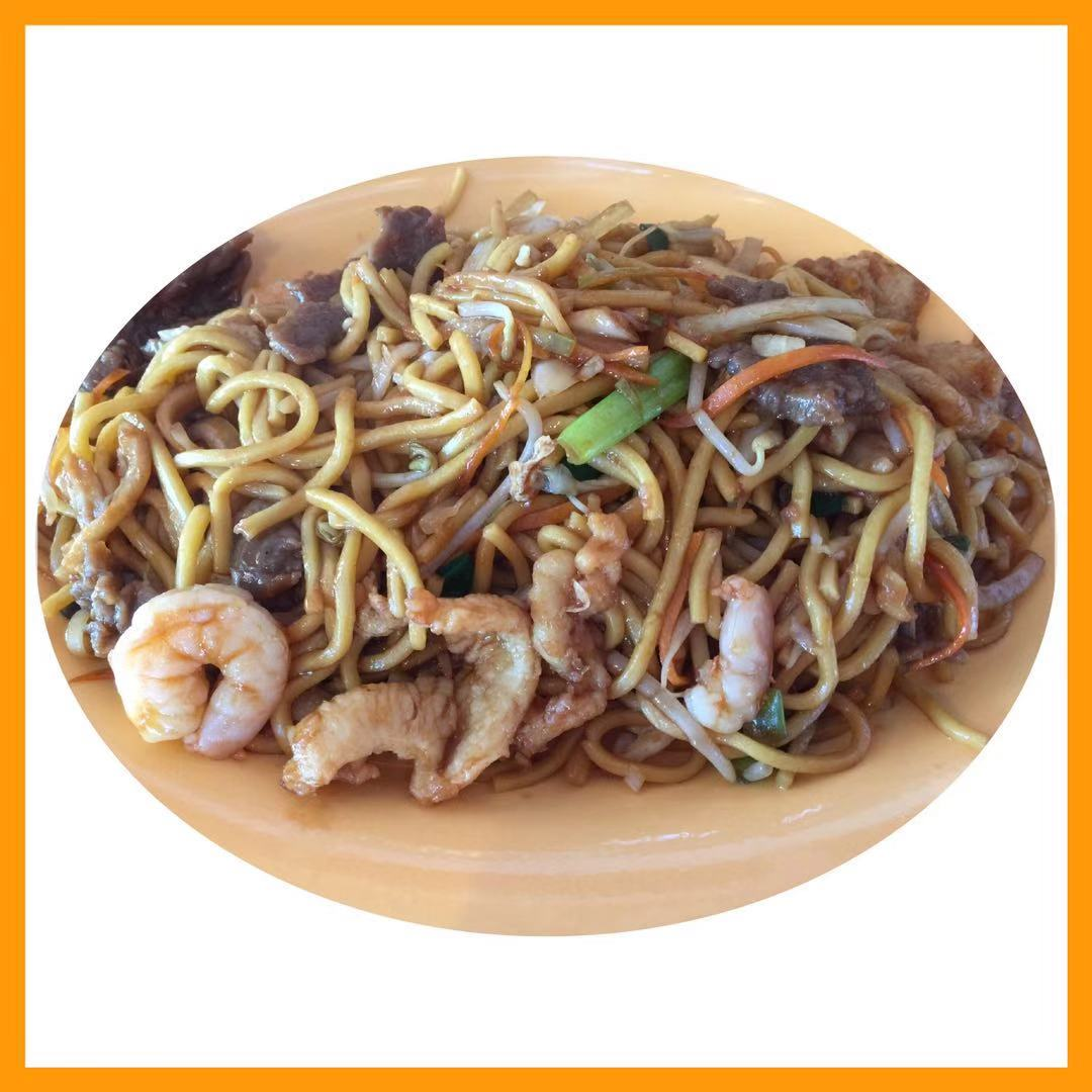 58. Combination Lo Mein Image