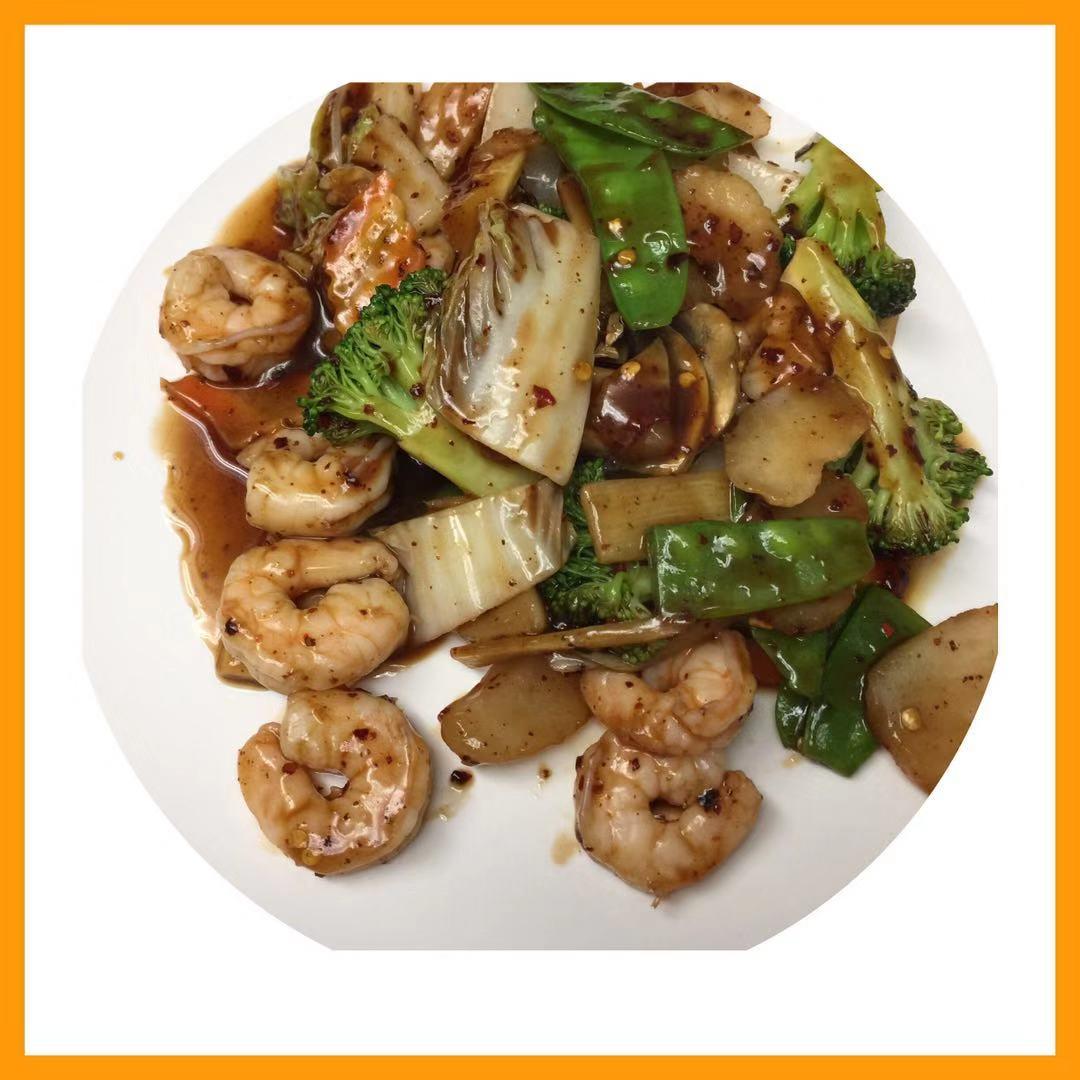 69. Hunan Shrimp
