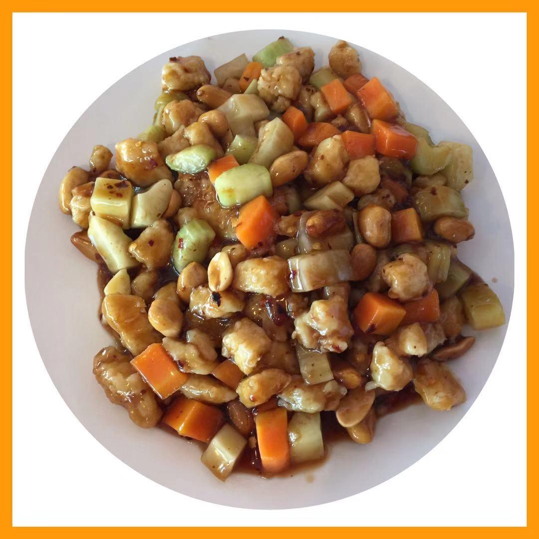 34. Kung Pao Chicken