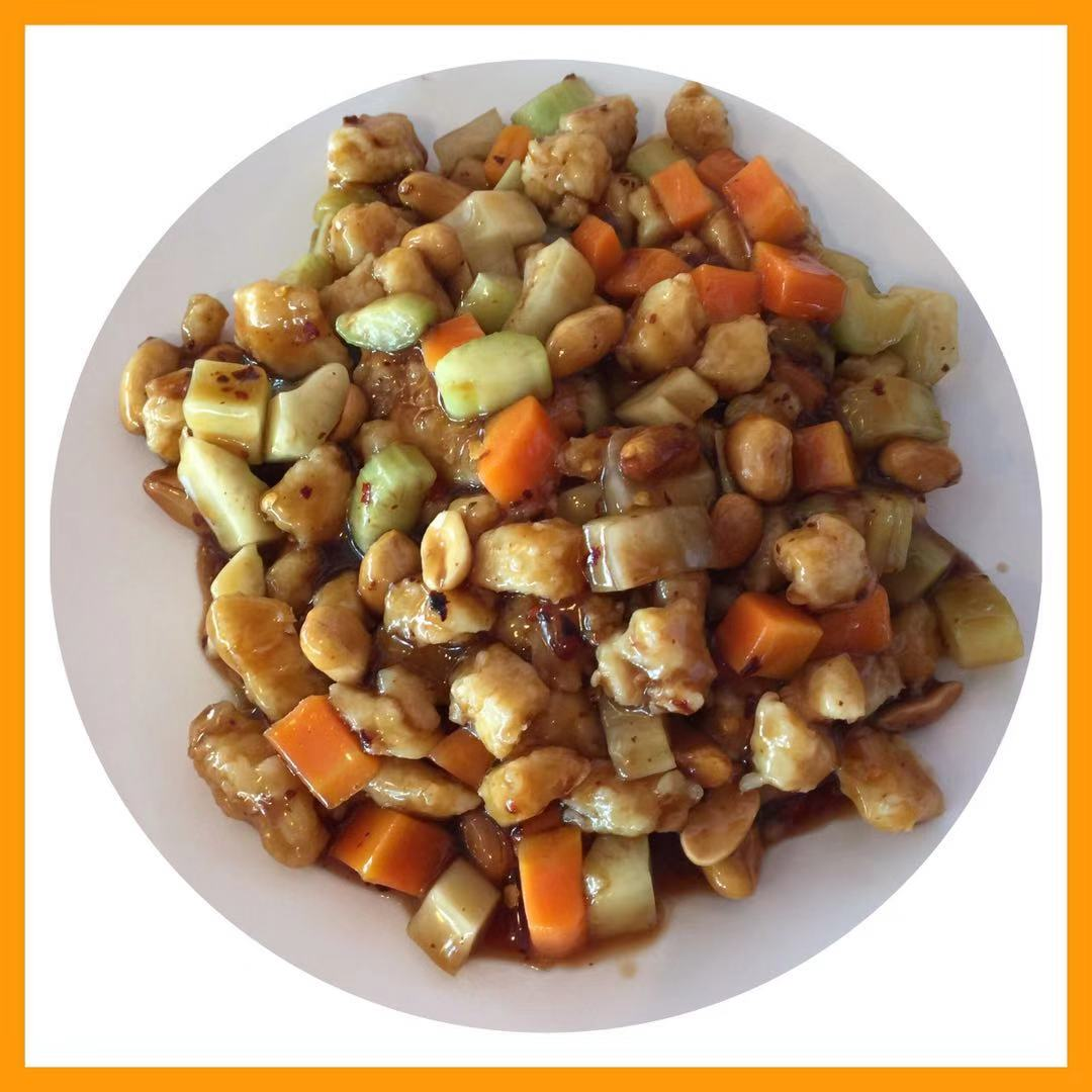 34. Kung Pao Chicken Image