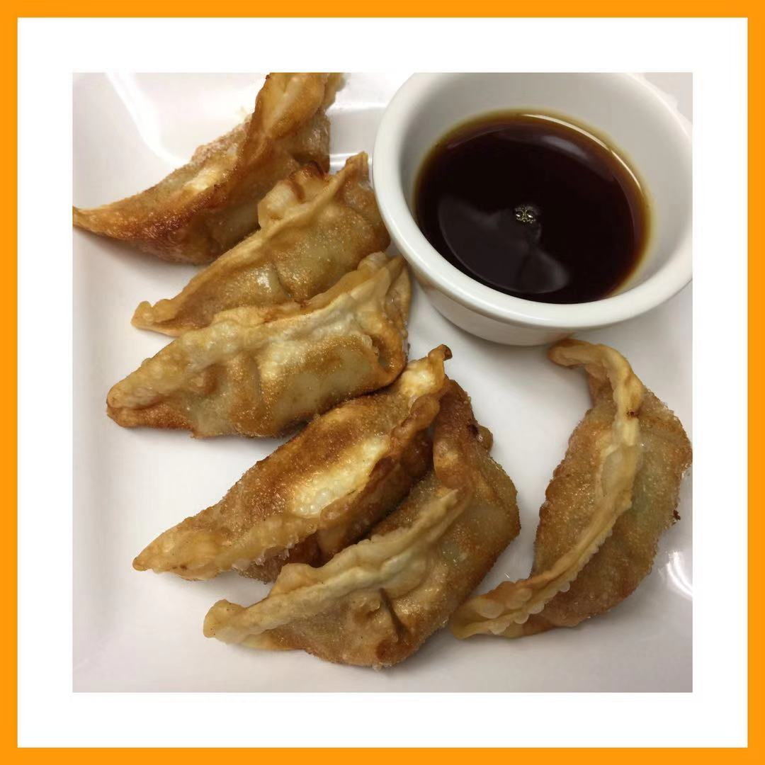 4. Chicken Pot Stickers (6) Image