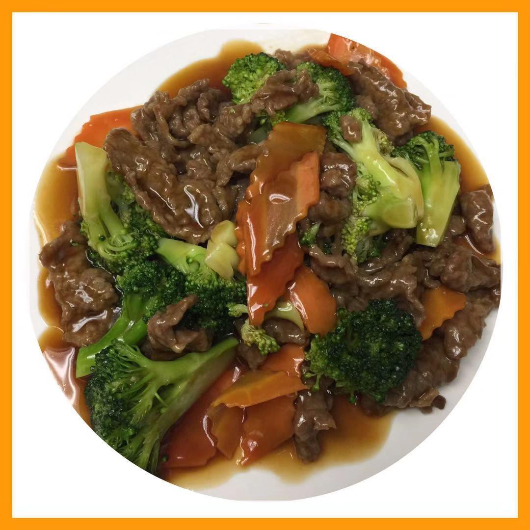 78. Broccoli Beef Image