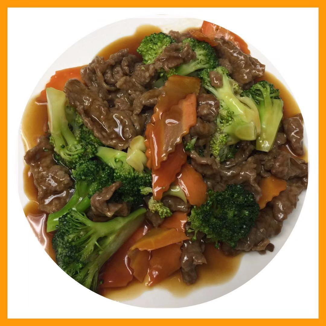 78. Broccoli Beef Image