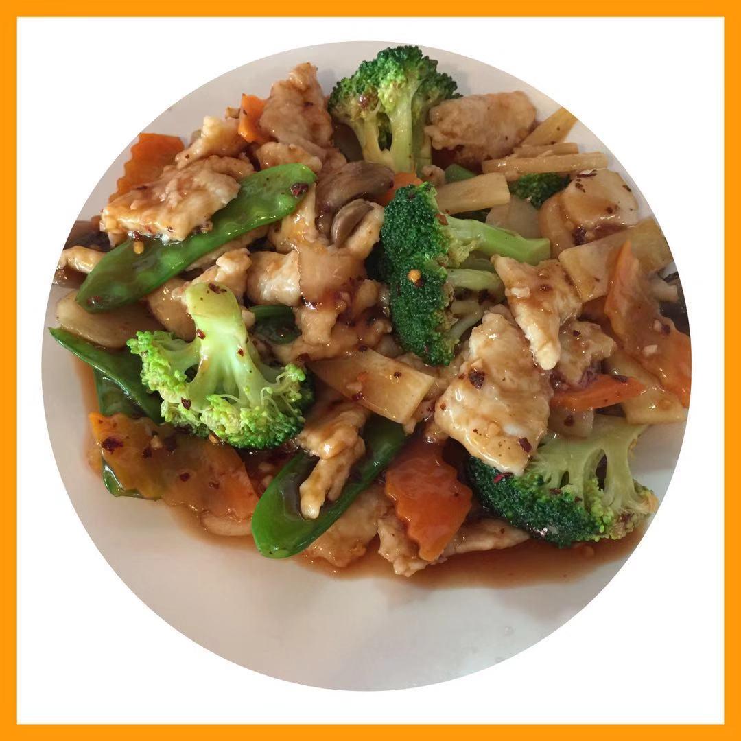 35. Hunan Chicken Image