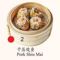 2. Pork Shiu Mai