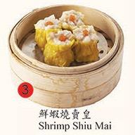 3. Shrimp Shiu Mai