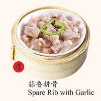 4. Spare Rib with Garlic
