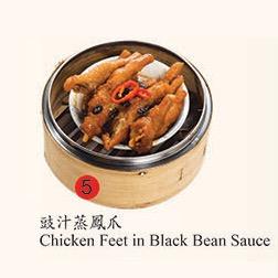 5. Chicken Feet in Black Bean Sauce Image