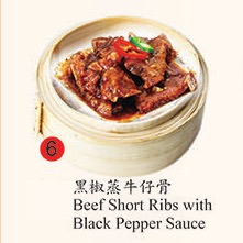 6. Beef Short Ribs with Black Pepper Sauce Image