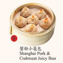9. Shanghai Pork & Crabmeat Juicy Bun