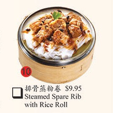 10. Steamed Spare Rib with Rice Roll Image