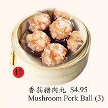 11. Mushroom Pork Ball (3) Image