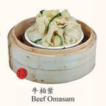 13. Beef Omasum