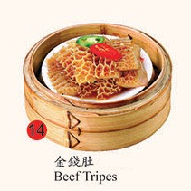 14. Beef Tripes