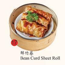 17. Bean Curd Sheet Roll