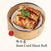 17. Bean Curd Sheet Roll Image