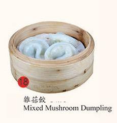 18. Mixed Mushroom Dumpling