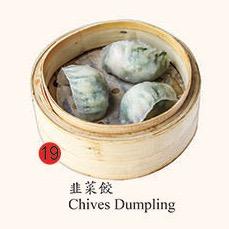 19. Chives Dumpling