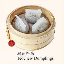 20. Teochew Dumplings
