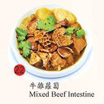 22. Mixed Beef Intestine