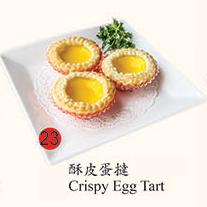 23. Crispy Egg Tart
