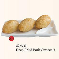 25. Deep Fried Pork Crescents Image