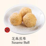 26. Sesame Ball