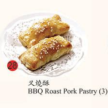 28. BBQ Roast Pork Pastry (3)