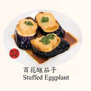 32. Stuffed Eggplant