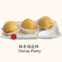 34. Durian Pastry