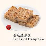 36. Pan Fried Turnip Cake