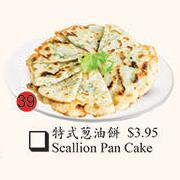 39. Scallion Pan Cake