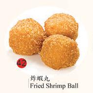 42. Fried Shrimp Ball