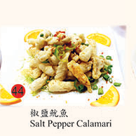 44. Salt Pepper Calamari