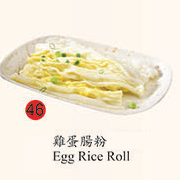 46. Egg Rice Roll Image