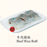 48. Beef Rice Roll Image
