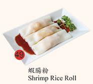 49. Shrimp Rice Roll Image