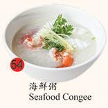 54. Seafood Congee Image