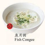 53. Fish Congee Image