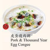 55. Pork & Thousand Year Egg Congee