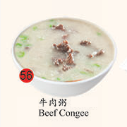 56. Beef Congee Image