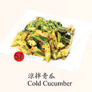 57. Cold Cucumber