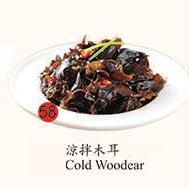 58. Cold Woodear