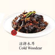 58. Cold Woodear Image