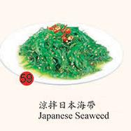 59. Japanese Seaweed