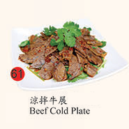 61. Beef Cold Plate