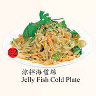 62. Jelly Fish Cold Plate